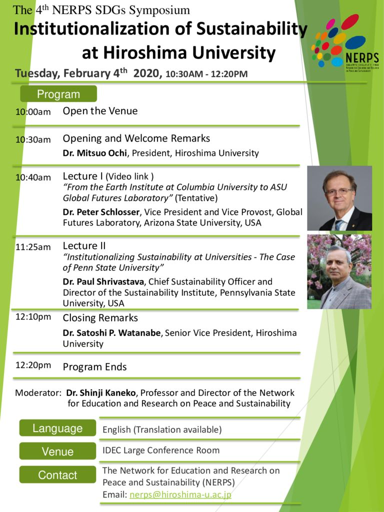 ENG Seminar on 4 Feb AM_Institutionalization of Sustainability at HU (00000004)のサムネイル